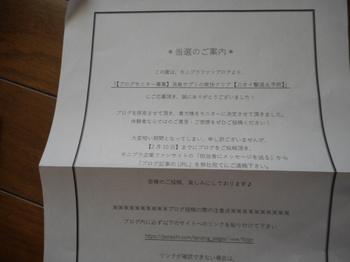DSCN0640.JPG