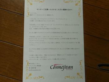 DSCN1186.JPG