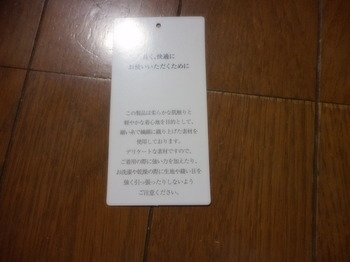 DSCN1298.JPG