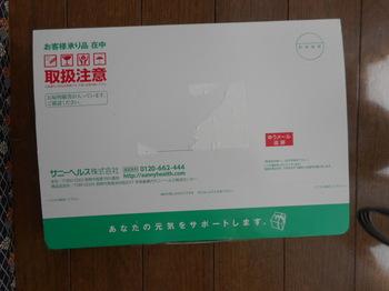 DSCN0383.JPG